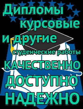 Надежность московского кредитного банка на сегодня
